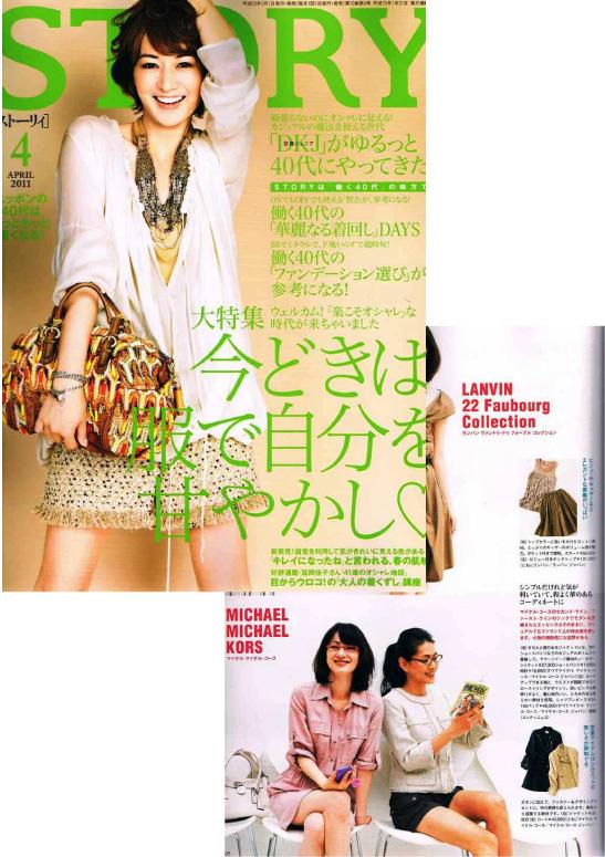 雑誌掲載 story 2011 4月号 yellows plus